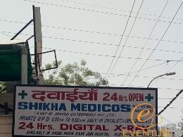 Shikha Medicos