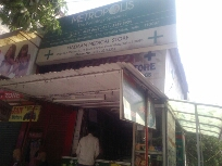 Madaan Medical Store