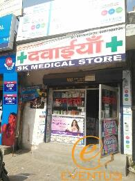 S K Medical Store