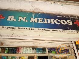 B.N. Medicos