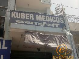 Kuber Medicos