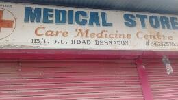 Care Medicine Store