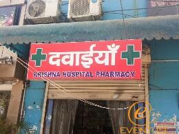 Krishna Hospital Pharmacy