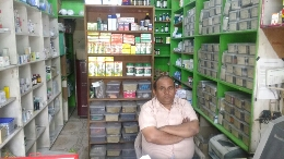 Health One Pharmacy