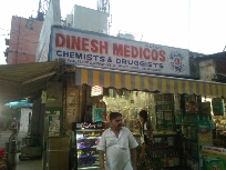 Dinesh Medicos
