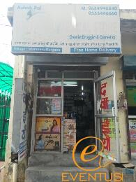 New Deepanshi Medical Store