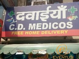 C.D. Medicos