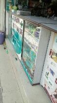 Punjab Drug House