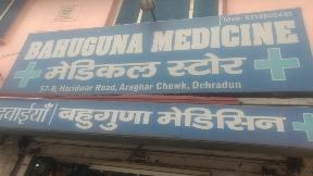 Bahuguna Medicine