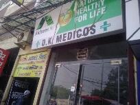 D.K Medicos