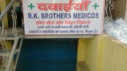 R k Brother Medicos