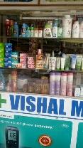 Vishal Medicose