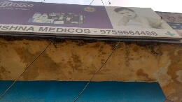 Krishna Medicos
