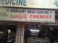 Mercury Medicentre