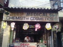 Deep Medical Store