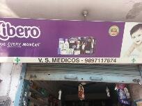 V.S Medicos