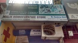 Malik Homeopathic  Clinic
