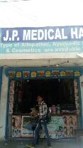 J P Medical Hall