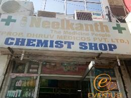 Neelkanth The Medicine People