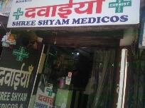 Shree Shyam Medicos