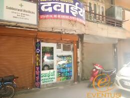Sabharwal Medicos