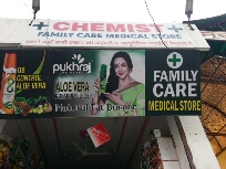 Family Care Medical Store
