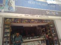 Sachdeva Medicos