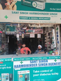 Sant Singh Harmohinder Singh Chemist