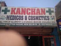 Kanchan Medicos & Cosmetics