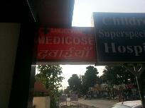 Sanjeevani Pharmacy