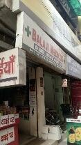 Balaji Medicos
