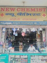 New Chemist