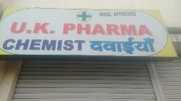 U.K Pharma