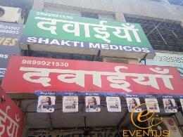 Shakti Medicos