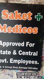 Saket Medicos