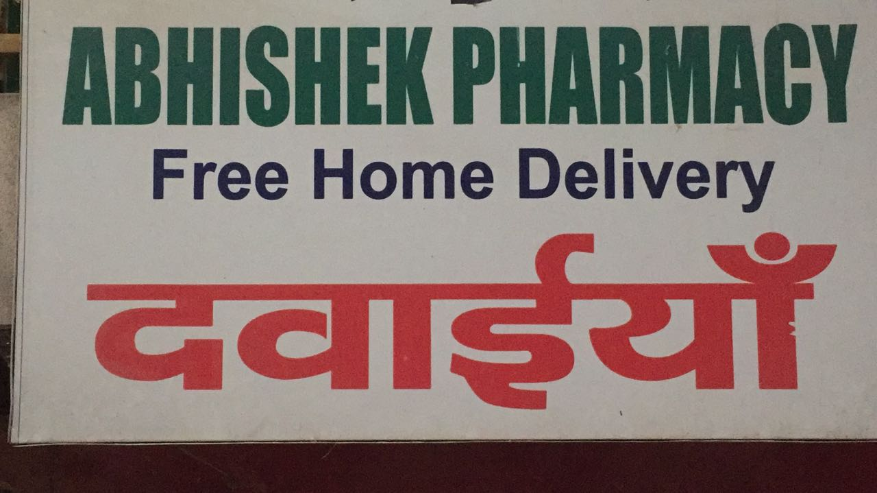 Abhishek Pharmacy