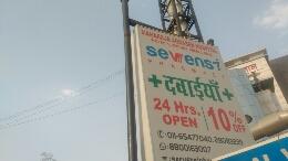 Sevensi Pharmacy