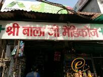 Shree Balajee Medicos