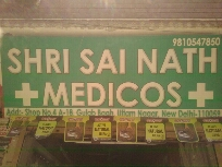 Shri Sai Nath Medicos