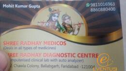 Shree Radhay Medicos
