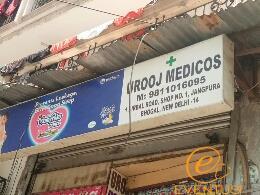 Urooj Medicos