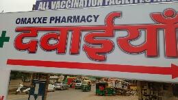 Omaxe Pharmacy