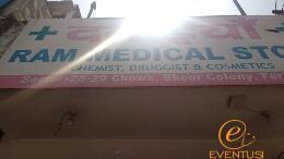 Ram Medical Store