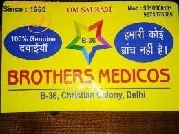 Brothers Medicos