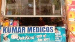 Kumar Medicos