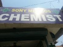 Sony Medicos