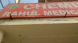 Rahul Medical Store