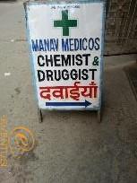 Manav Medicos