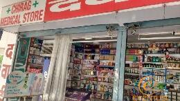 Chirag Medical Store