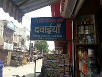 Singh Medical Store
